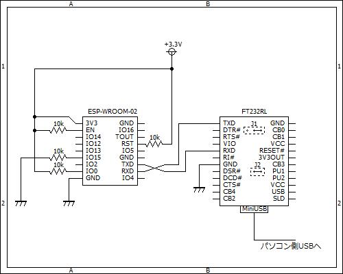 WROOM-02回路図FT232RL